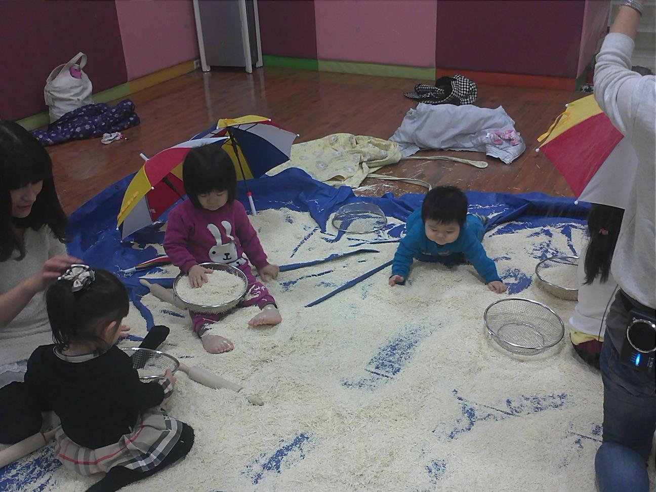 문화센타 겨울학기 수업 시작